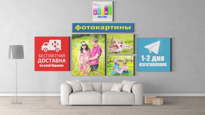 Картины по фото на заказ. Портреты с фотографий печать на холсте