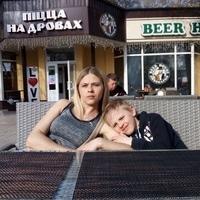 Юлия Семука